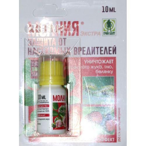 01-499 Молния Экстра , КЭ (фл.10мл) в пакете -120шт/кор