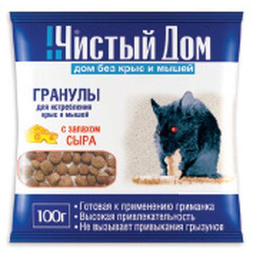 03-347 Гранулы от крыс и мышей с запахом сыра (пак 100гр)