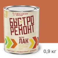 БЫСТРОЛАК махагон 0,7 к