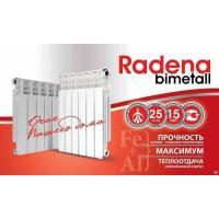 CN-RA Радиатор биметаллический RADENA BIMETALL CS 500 4 секции