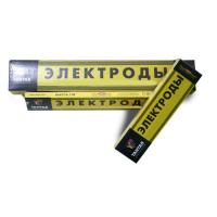 Электроды МР-3 СИНИЕ 3 мм (1 кг)