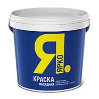 "Краска  ""ЯРКО"" (фасадная ведро 2,5 кг)"