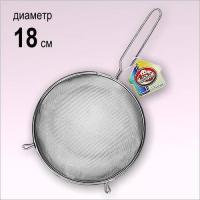 Сито 18см (нерж), SF11-5 (МультиДом)