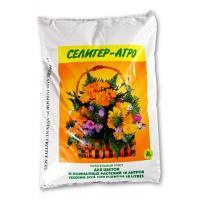 """Торфяной грунт """"Для цветов и комнатных растений"""", 2,5л"""