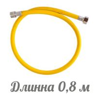 TUBOFLEX подводка для газа ПВХ (евро слот) 1/2 0,8 м г/ш