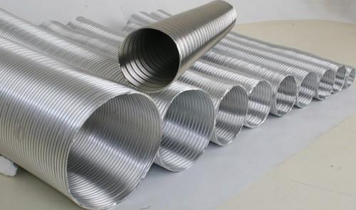 Воздуховод алюминиевый 3м.d 200мм.